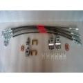 Stainless Steel Braided Brake Lines, G3-4 $299;  G5 $325    G2   $360